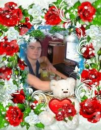 Денис Кардашов, 12 декабря 1990, Саратов, id171462798