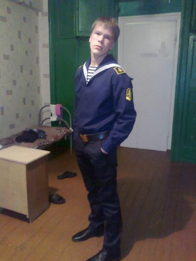Максим Ивойлов, 28 апреля , Кострома, id134564223