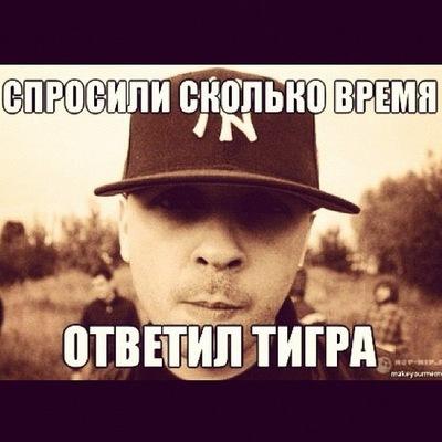 Илья Березин, 16 декабря 1998, Абакан, id146597256