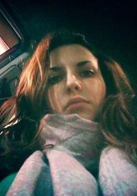 Ирина Бурцева, 20 сентября , Москва, id35166871