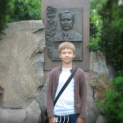 Макс Хоменко, 15 декабря , Москва, id156484892