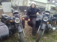 Валера Харченко, 28 февраля 1988, Березань, id17413976