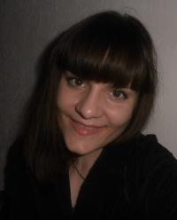 Екатерина Лыткина, 22 июня 1990, Москва, id47511221