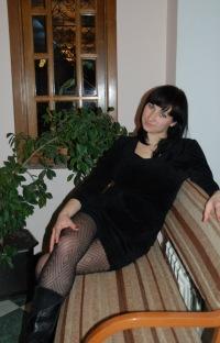 Анна Нестеренко, 22 сентября 1984, Кировоград, id75485529