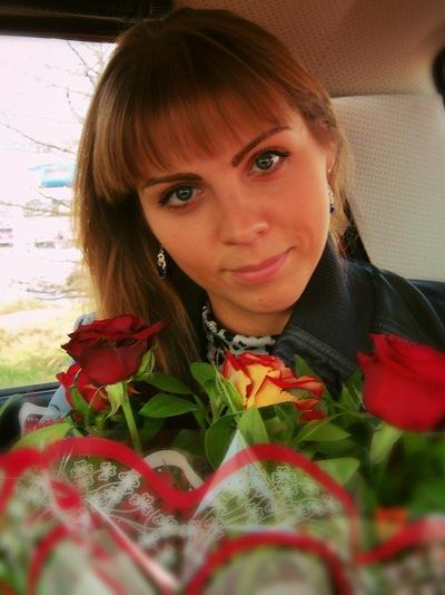Юлия Золотаревская, 17 января 1989, Днепродзержинск, id24798416