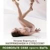 """""""Танец внутри"""" - исследование жизни в движении"""