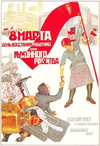 Как сшить русский сарафан своими руками для
