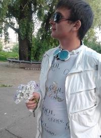 Люблю Димку, 21 октября 1993, Нижний Новгород, id179096702