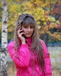 Алина Штепп, 16 апреля 1992, Оренбург, id180756848
