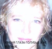 Людмила Катастрофа, 15 ноября 1976, Екатеринбург, id184896671