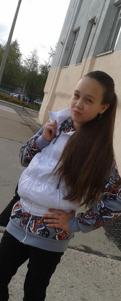 Руслана Розова, 30 апреля , Москва, id209287273