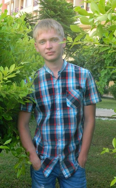 Андрей Тюрин, 19 августа 1992, Екатеринбург, id53146136
