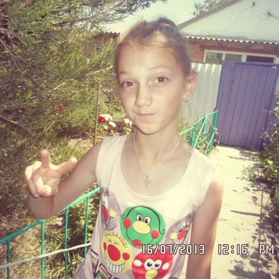 Иваночка Меретюк, 9 октября 1999, Шепетовка, id217321162
