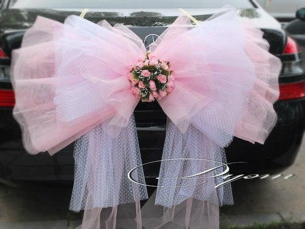 Как сделать бант своими руками из фатина на свадебную машину