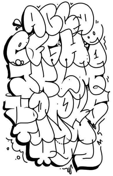 Буквы граффити