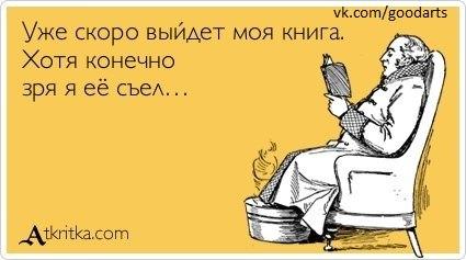 http://cs301201.userapi.com/v301201500/5da/57vyM5Fzveg.jpg