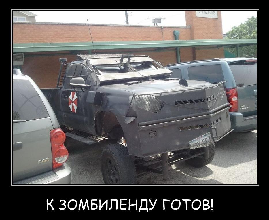 Два дня программа телепередач на сегодня русский детектив смотреть онлайн ещЕ несколько коротышек