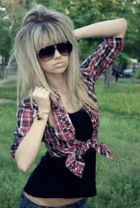 Кристина Захарова, 5 мая 1999, Москва, id166715893