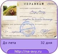 Mary Moroz, 15 августа , Изяслав, id69356793