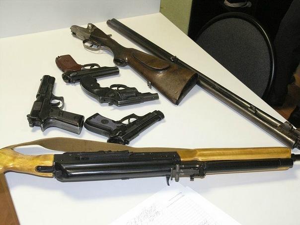 Оружие охотничье 12 оружие охотничье
