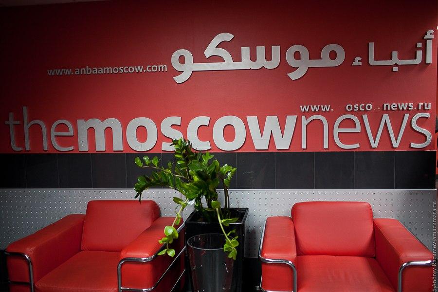 РИА Новости офис Москва