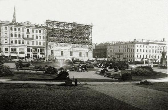 строительство дома Зингера
