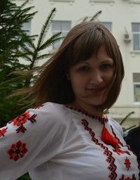 Алина Шило