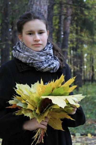 Лиза Воздвиженских, 22 сентября , Сарапул, id111650612