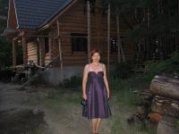 Ирина Яковлева, 30 августа 1962, Пенза, id108231138