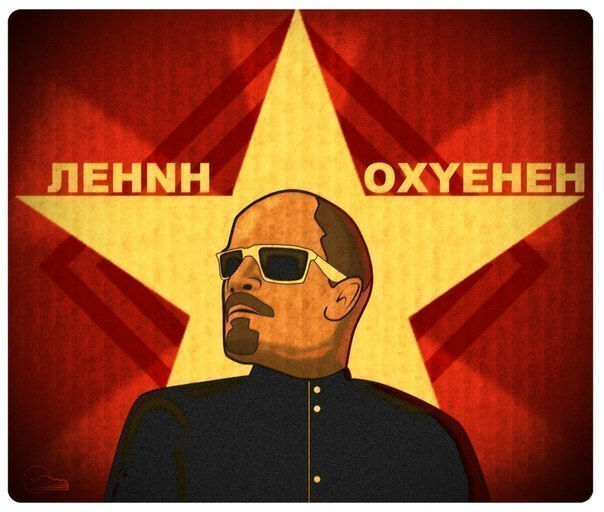 За возрождение ленинизма: против доленинского марксизма, троцкизма и сталинизма - Страница 7 KYX9hEIVZVc