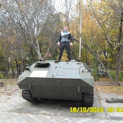 Максим Востротюк, 23 ноября , Львов, id228285297
