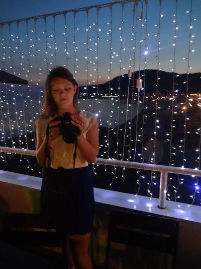 Елена Ефременко, 12 мая , Волгоград, id49702992