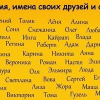Настёнка Войтенко, 30 августа , Ковров, id91831994