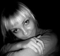Виктория Калиберова, 18 октября , Сочи, id138121268