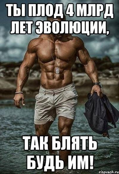Артем Галкин, 30 мая 1991, Екатеринбург, id223725252