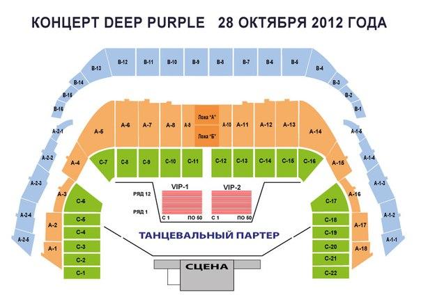 Схема зала на концерт DEEP