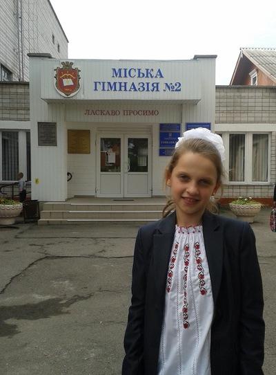 Поля Турбал, 5 июня 1999, Белая Церковь, id154610738