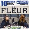 "10 марта, FLEUR (Украина), г.Ниж.Новгород ""WIZARD"""