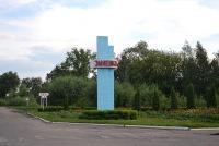 фото змиевка орловская область