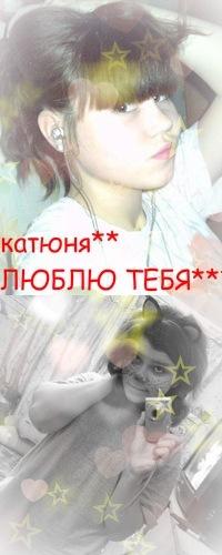 Кариша* Ангел****, 5 июня 1998, Вохтога, id136959616