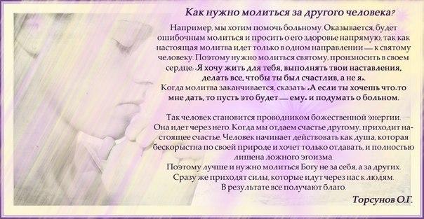 lyubitelskoe-porno-v-ukraine