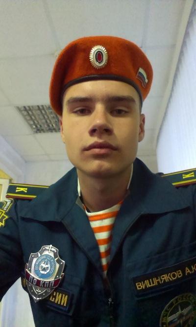 Александр Вишняков, 27 января 1995, Ковылкино, id109026519