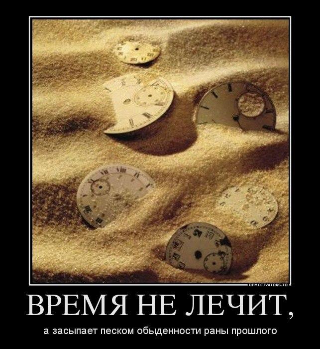Несчастные, русские сказки для детей смотреть онлайн художественные фильмы заниматься товарищу Скавронский