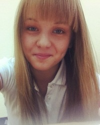 Екатерина Чейпеш, 24 марта , Коломна, id161403697
