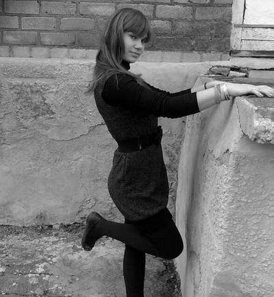 Анжела Иванова, 21 декабря 1997, Кривой Рог, id191266043
