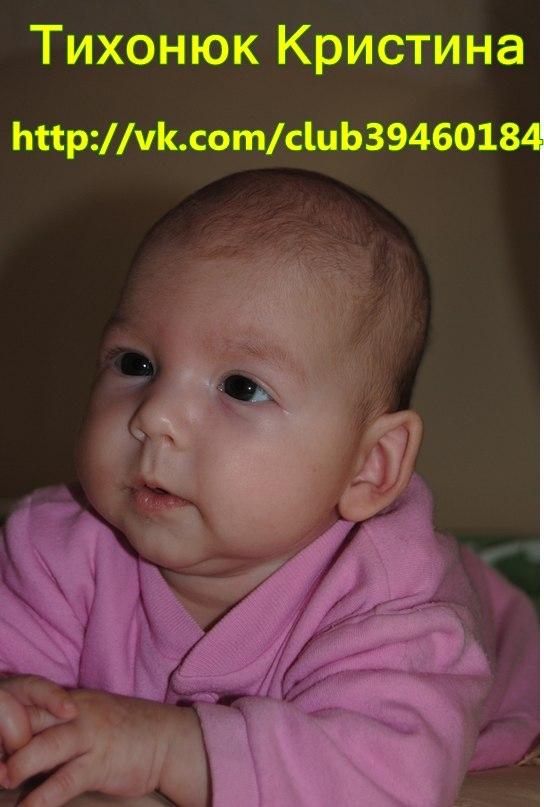 http://cs301208.userapi.com/v301208386/188d/3HYjdEOh1Pg.jpg