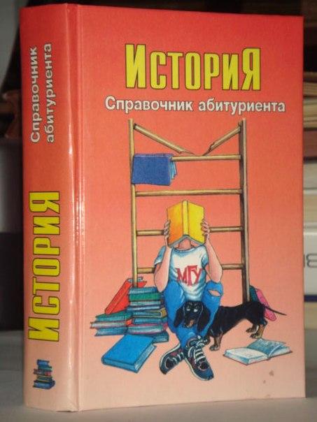 Большой Справочник Школьника 5 11 Классы Дрофа