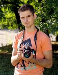 Александр Шехалевич
