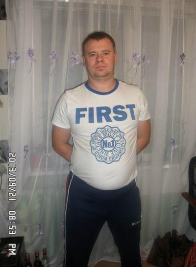 Виктор Беляев, 22 января , Павловский Посад, id199313679