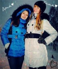 Саша-И Соня, 25 февраля , Барнаул, id163076599